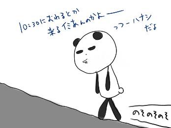 pand6.jpg