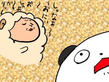 pand7_convert_20100913001654.jpg