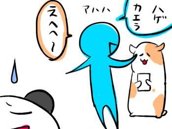 pand8_convert_20100609015126.jpeg