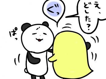 pand9_convert_20101115002451.jpg
