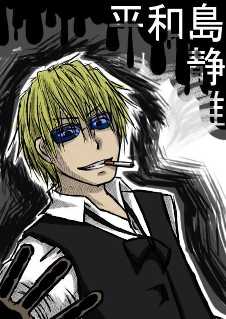 sizuo_convert_20100612000435.jpeg
