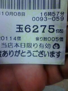 081008_170748.jpg