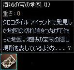 20051104071939.jpg