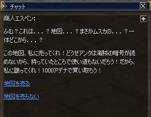 20051104072122.jpg