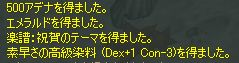 20051105173229.jpg