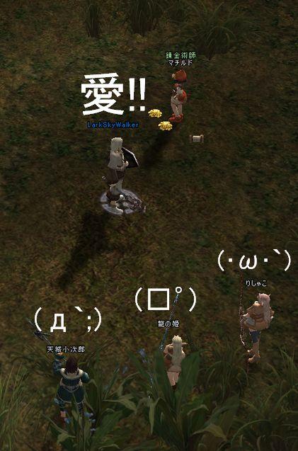20051110212746.jpg