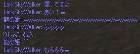 20051110212831.jpg
