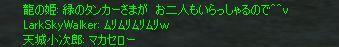 20051113180149.jpg