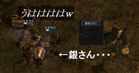 20051116195533.jpg