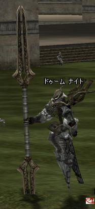 20051211163240.jpg