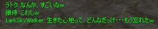 20051211163810.jpg