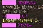 20051215200746.jpg