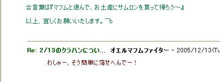 20051215202150.jpg