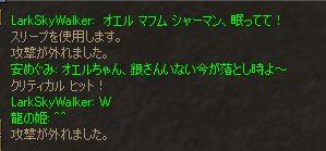 20051215202626.jpg