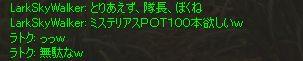 20051215203246.jpg