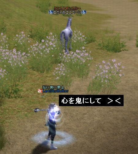 20051217141115.jpg