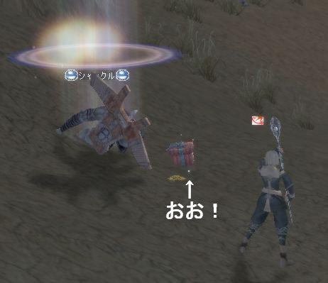 20051224032314.jpg