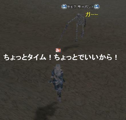 20051224033040.jpg