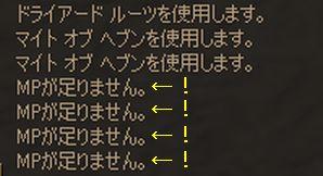 20051224033405.jpg