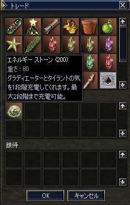 20051226213301.jpg