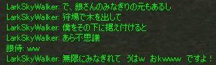20051226213957.jpg