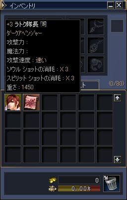 20060110192012.jpg