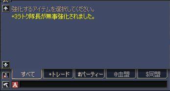 20060110192212.jpg