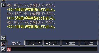 20060110192221.jpg