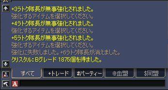 20060110192426.jpg