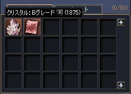 20060110192514.jpg