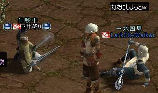 20060203222749.jpg