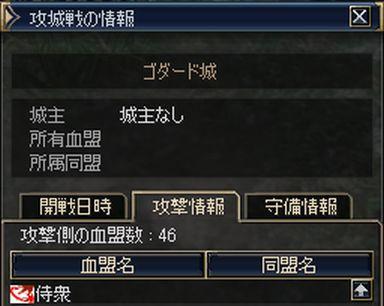 20060214220606.jpg
