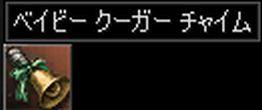 20060214221645.jpg