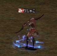 20060326194400.jpg