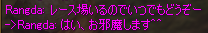 20060507195037.png