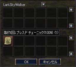 20060507195838.jpg