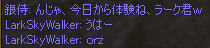 20060522213549.png