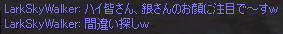 20060531202011.png