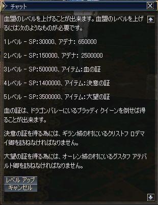 20060717182445.jpg