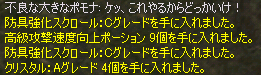 20060816210314.png