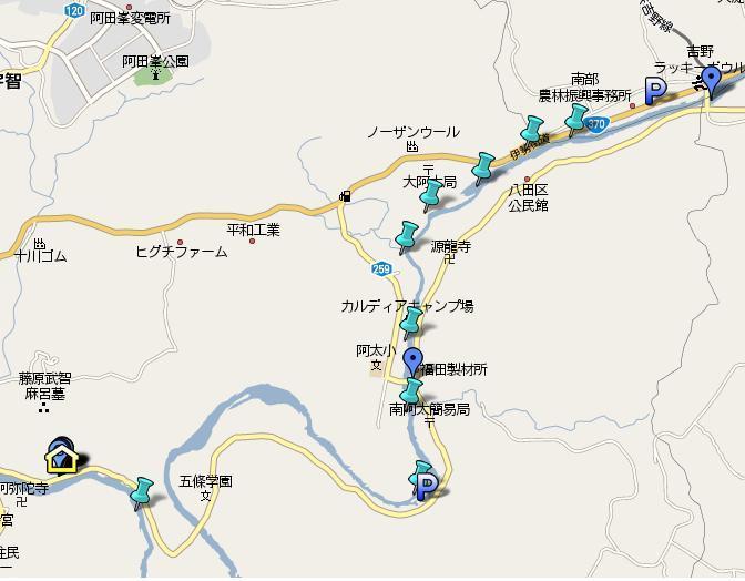 narayoshi1.jpg