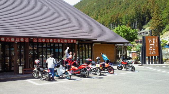 大阪モーターサイクルショー 006