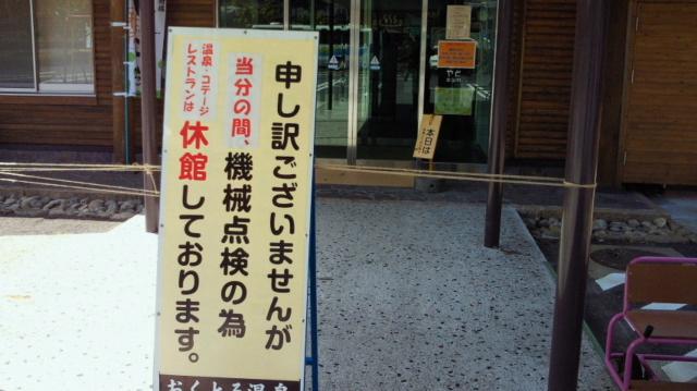 大阪モーターサイクルショー 008