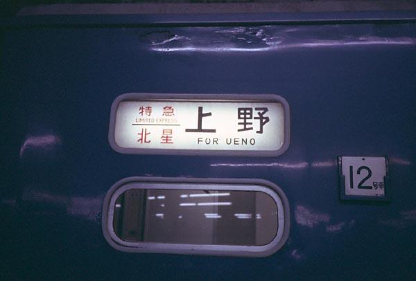 0011_22anpc14.jpg
