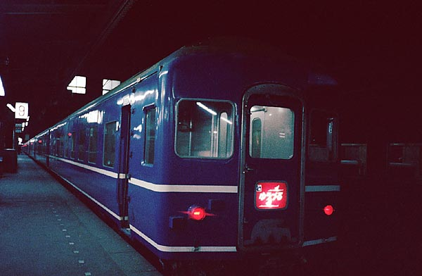 0011_29anpc24.jpg
