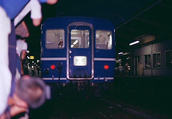0061_01npc14.jpg