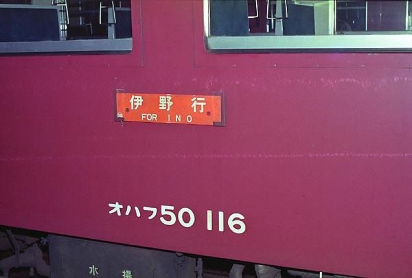 0069_07npc50.jpg