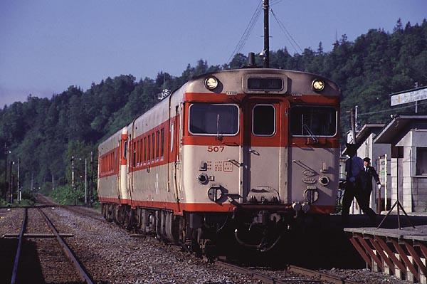 1951_36_dc53.jpg