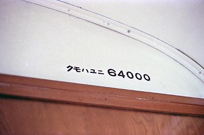 20051226232122.jpg