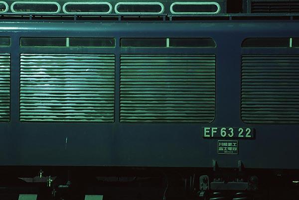 2081_09_ef63.jpg